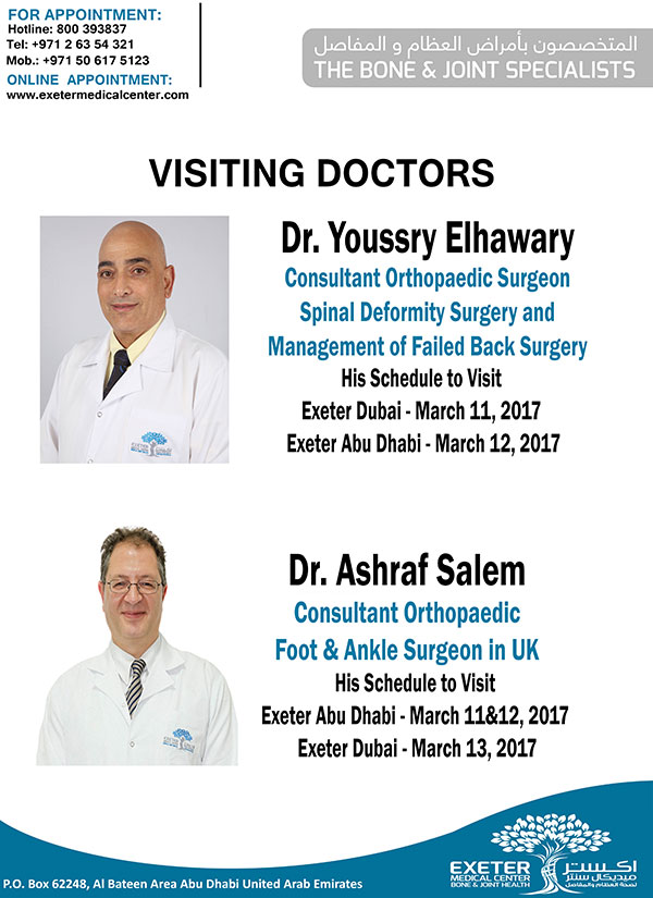 Dr. Youssry Elhawary and Dr. Ashraf Salem