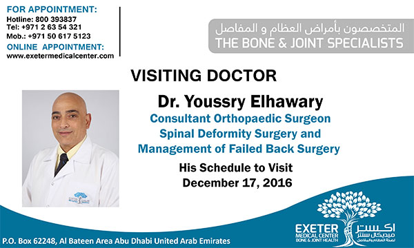 Dr. Youssry Elhawary